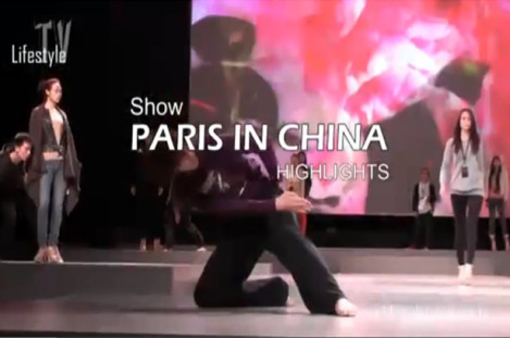 Show PARIS in China